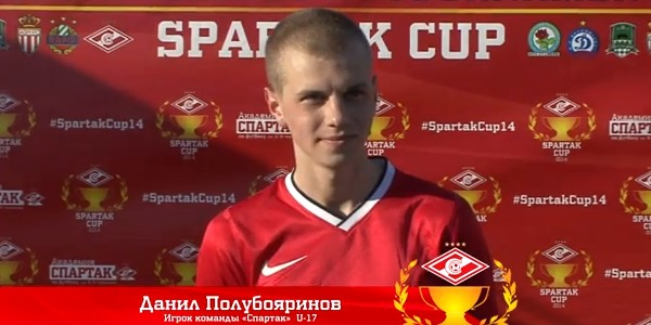 Poluboyarinov about the match against Blackburn