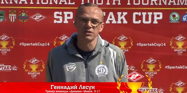 Lesun about the results of the Spartak Cup