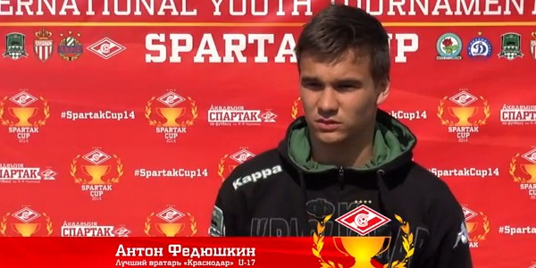 Fedyushkin about his team at the Spartak Cup